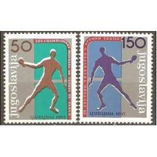 1965 Yugoslavia Mi.1104-1105 Tennis 8,00