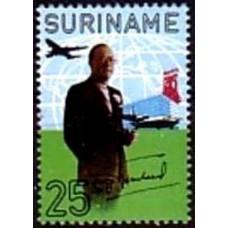 1971 Surinam Mi.604 Planes 0.50 ?