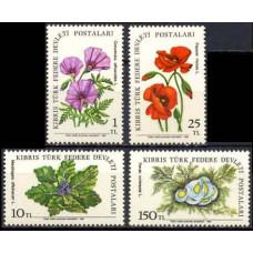 1981 Cyprus (Turkish) Mi.101-104 Flowers 4.00 ?