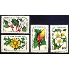 1982 Cyprus (Turkish) Mi.110+113 Flowers 3.50 ?