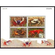 1994 Thailand Mi.1603-16/B58 Sea fauna 5.50 ?