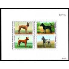 1993 Thailand Mi.1574-1577/B52 Dogs 7.50 ?