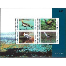 1997 Thailand Michel 1770-1773/B95 Water birds 6.50 ?