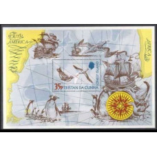 1974 Tristan da Cunha Mi.195/B2 The Lonely Island 7,00