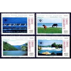 1976 Turkey Mi.2391-94 European wetlands conservation year 8.00 ?