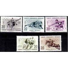 1960 Turkey Michel 1769-1773 1960 Olympiad Rim 3.50 ?