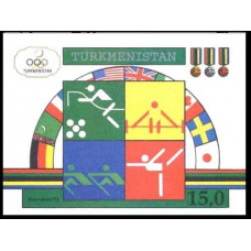 1992 Turkmenistan Mi.B2 1992 Olympiad Barselona 6.00 ?