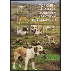 2013 Turkmenistan Mi.281-86/B34 Dogs 50,00 €