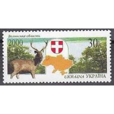 2000 Ukraine Michel 398 Fauna 0.50 ?
