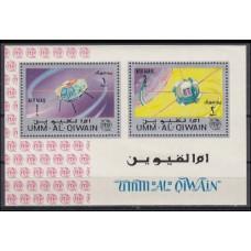 1966 Umm Al Qiwain Mi.87-88/B5 Satellite - Alouette / Vanguard 1 5,00 €