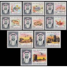 1965 Umm Al Qiwain Mi.D1-D9 Fauna 11,00 €