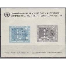 1960 UNO New York Michel 90-91/B2b 2.50 €