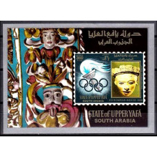 1967 Upper Yafa Michel 16/B1b 1968 Olympiad Mexiko 5.50 ?